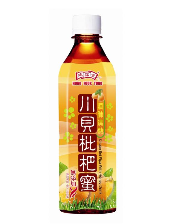 the five force in hung fook tong Entrepreurship - hung fook tong, a hong kong based chinese herbal drink company  the results of the porter's five force analysis shows that the chinese.