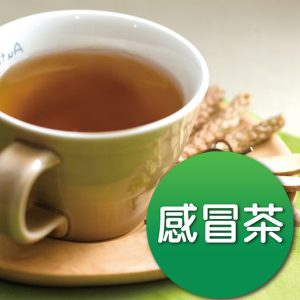 Fresh Drink Products(Healing Herbal Remedy - Functional Tea)