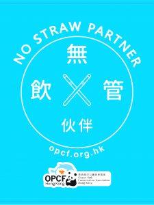 No Straw Campaign_201805