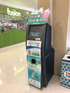 RVM recycling machine