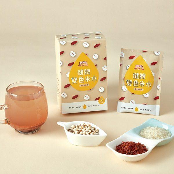 雙色米水group