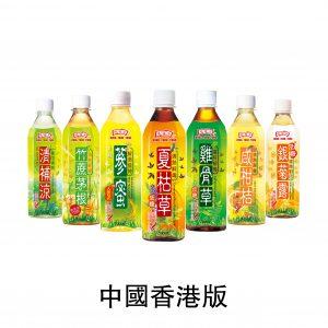Long Shelf Life Drinks (Hong Kong, China)
